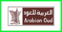 كود خصم العربية للعود
