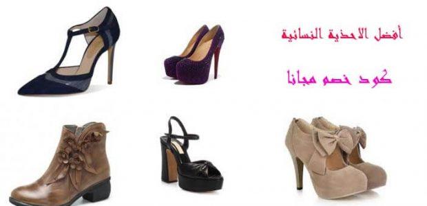احذية نسائية تركية 2019