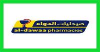 كود خصم صيدلية الدواء 2021